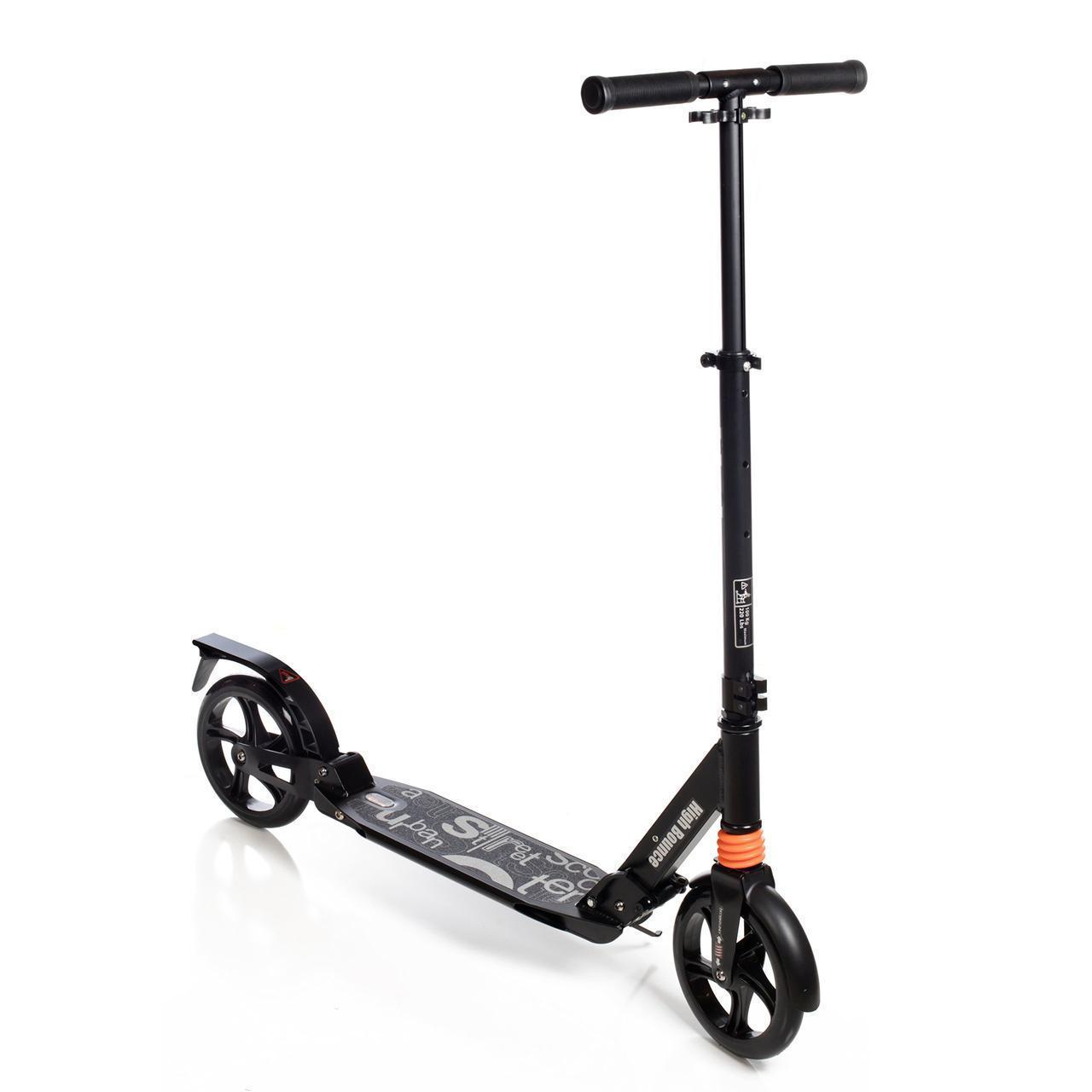 Самокат Scooter urban 7xl