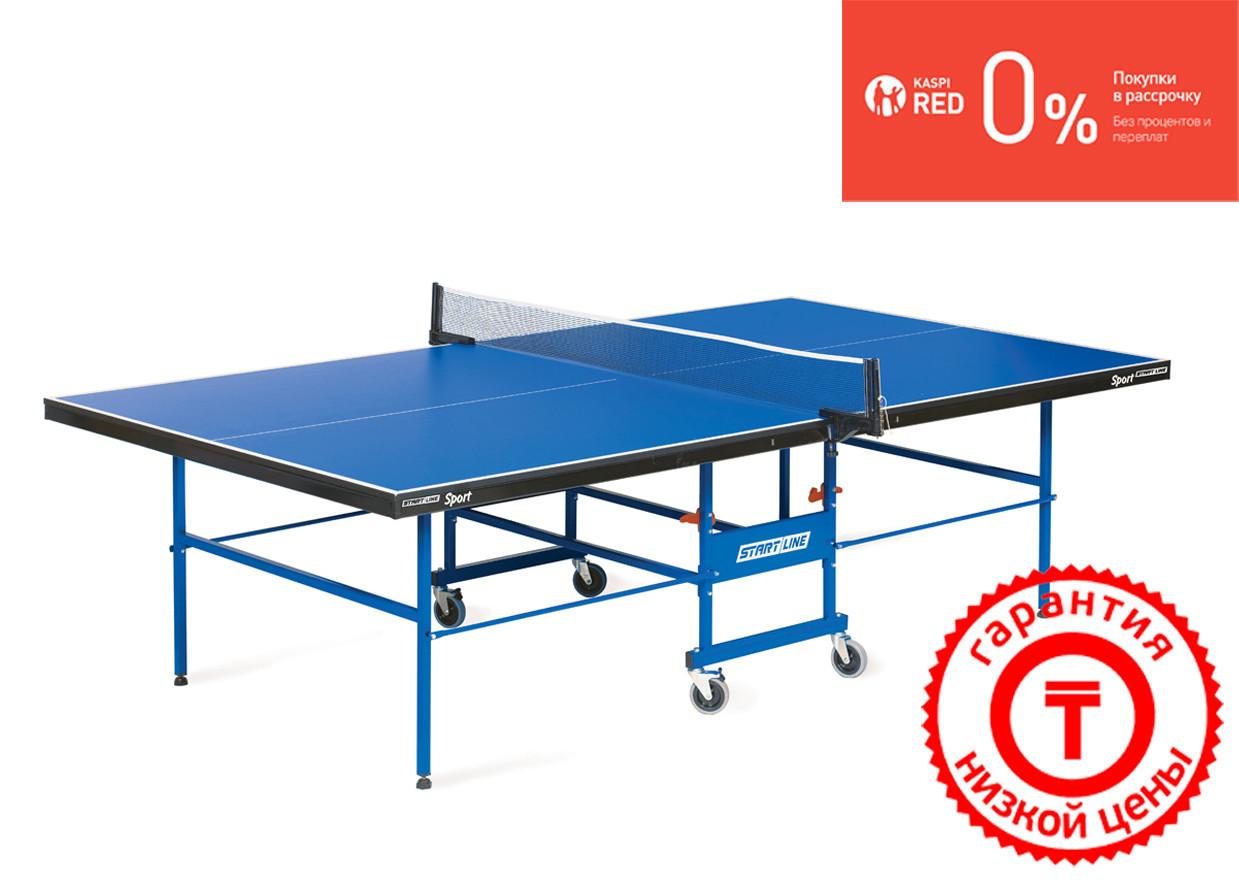 Теннисный стол Sport - предназначенный для игры в помещении, подходит для школ и спортивных клубов