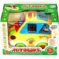 Развивающая машинка Автошка, фото 1