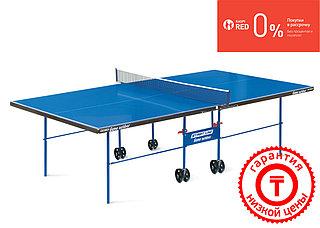 Теннисный стол Game Outdoor - всепогодный стол для использования на открытых площадках и в помещениях