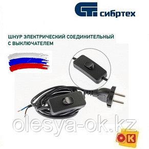 Провод с выключателем для бра,светильников,черный. Россия.Сибртех, фото 2