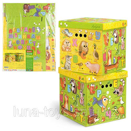 Короб картонный, складной, квадратный, 31.5*31.5*31.5 см, ., АЗБУКА