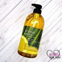 Гель для душа Арома СПА терапия Лимон Грасс Welcos Kwailnara Body PHREN Shower gel Lemon Grass