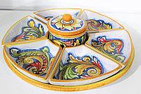 Сет для закуски, керамика, Италия