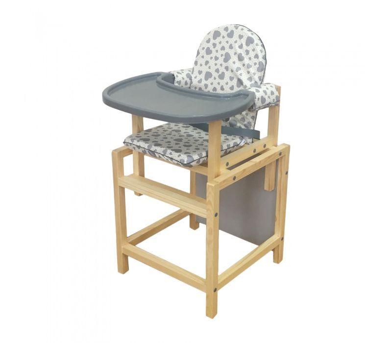 Стол-стул для кормления Вилт (Сердечки - белый)
