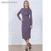 Платье-свитер женское цвет фиолетовый, р-р 44, рост 164 см