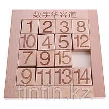 Настольная игра - Пятнашки (16х16х1,5см), фото 2