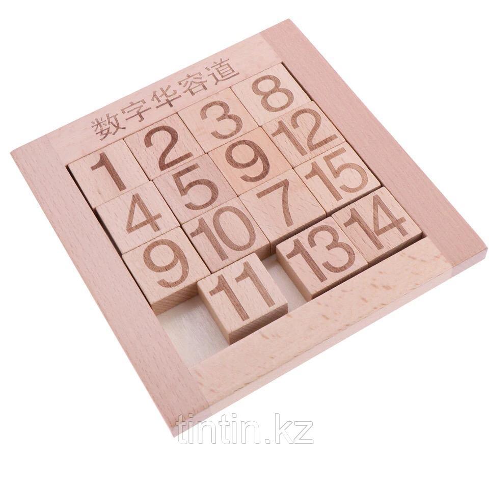 Настольная игра - Пятнашки (16х16х1,5см)