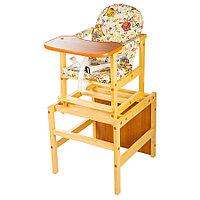 """Стол-стул для кормления Октябренок """"Совушка"""""""