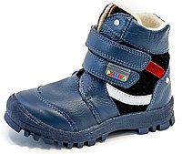 Детские ботиночки для мальчика.