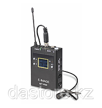 E-Image MT600 радиопетличка передатчик