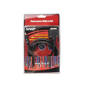 Переходник HDMI на DVI 18+1 SHIP SH6048-1.5B Блистер, фото 2