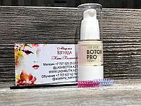 Кремовый ботокс Botox Pro Cream LASH SECRET, 15 мл, фото 1