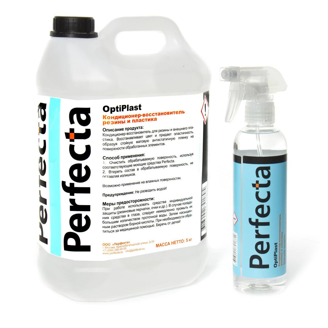 OptiPlast – Кондиционер-восстановитель резины и внешнего пластика