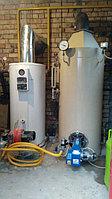 Газовый Паровой котел КОП200Г с газовой горелкой
