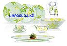 Столовый сервиз Luminarc Green Ode 46 предметов на 6 персон, фото 2