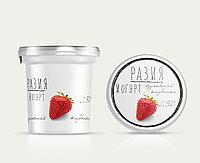 Дизайн упаковки йогурта, фото 1