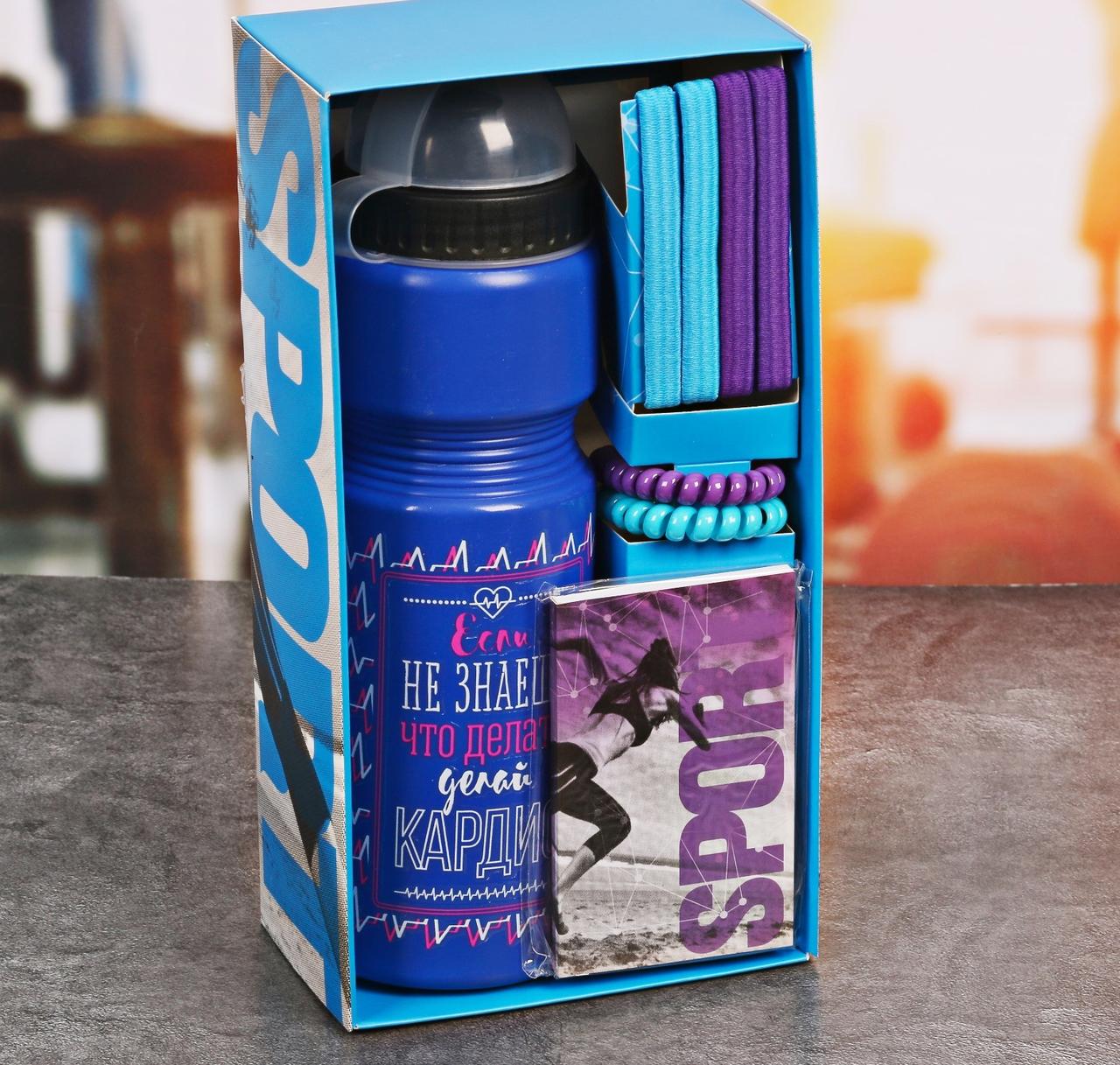 """Набор """"Делай кардио"""", бутылка для воды 800 мл, повязка для волос 2шт., блокнот"""