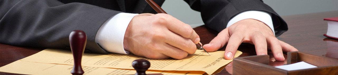 Составление документов, фото 2