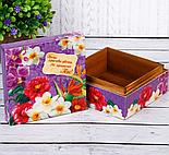 """Шкатулка """"Пусть красивы цветы,Но прекраснее Ты!"""" , фото 2"""