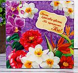 """Шкатулка """"Пусть красивы цветы,Но прекраснее Ты!"""" , фото 3"""