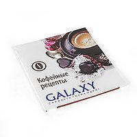Кофеварка электрическая GALAXY GL 0708 (черная), фото 4