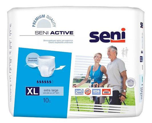 Трусики д/взрослых впитывающие Seni Active Extra Large 10 шт, фото 2