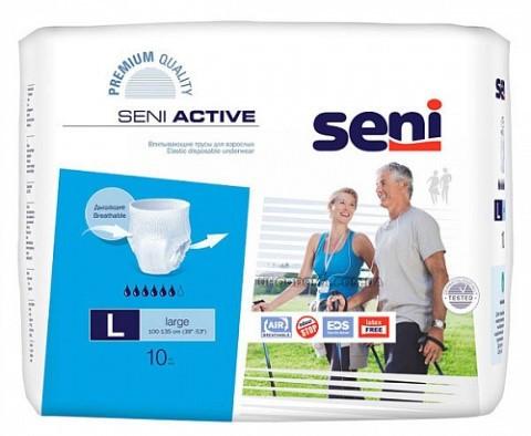 Трусики д/взрослых впитывающие Seni Active Large 10 шт
