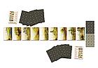Настольная игра Баталия, фото 2