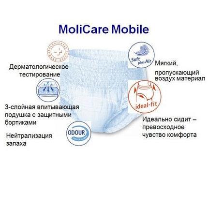 MoliCare Mobile-трусы при недержании L 14шт, фото 2