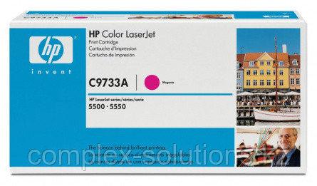 Картридж HP Europe C9733A [C9733A] | [оригинал]