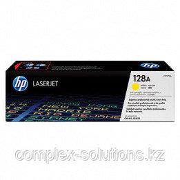 Картридж HP Europe CE322A [CE322A] | [оригинал]