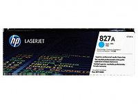 Картридж HP Europe CF301A [CF301A] | [оригинал]