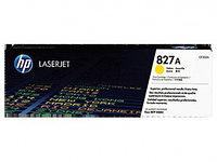 Картридж HP Europe CF302A [CF302A] | [оригинал]
