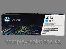Картридж HP Europe CF381A [CF381A] | [оригинал]
