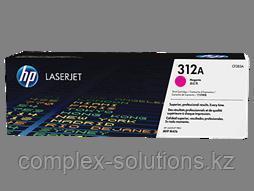 Картридж HP Europe CF383A [CF383A] | [оригинал]