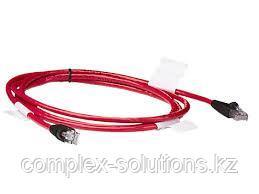 Кабель HP Enterprise CAT 5e cable, RJ45 to RJ45, M/M 2.1m [7ft] [C7535A]