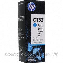 Чернила HP Europe M0H54AE [M0H54AE]