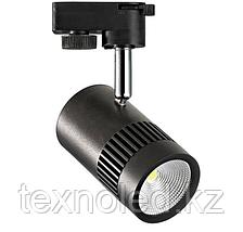 Трековый светильник 13W 4200K, фото 3