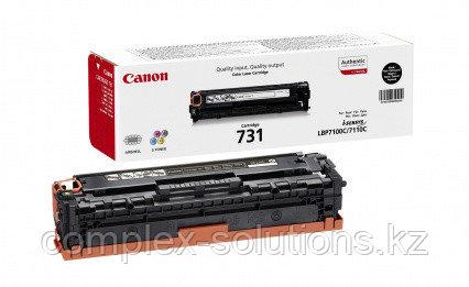 Картридж CANON 731BK/LBP7100Cn/7110Cw [6272B002AA] | [оригинал]