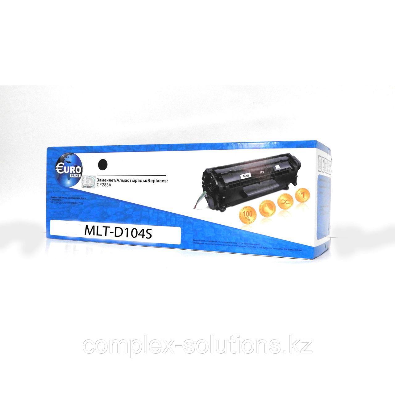 Картридж SAMSUNG MLT-D104S OEM | [качественный дубликат]