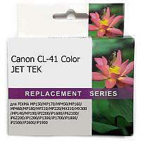 Картридж CANON CL-41 Color JET TEK | [качественный дубликат]