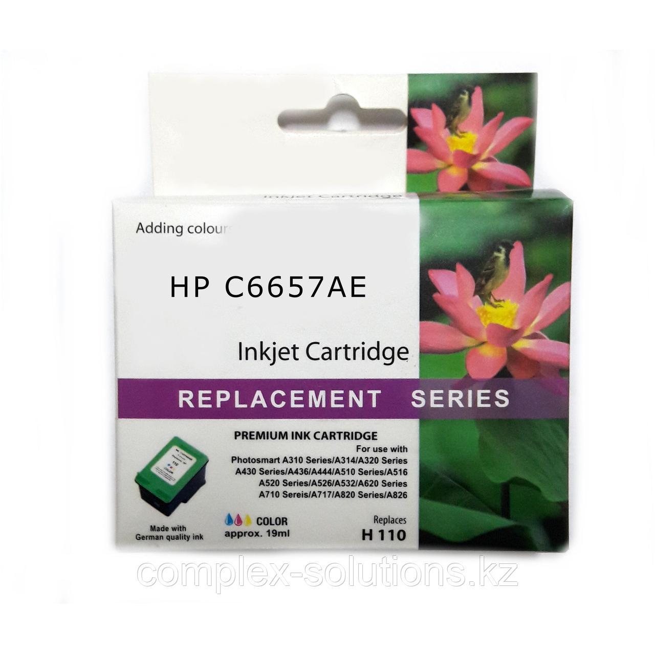 Картридж H-P C6657AE Tri-color,№57 JET TEK | [качественный дубликат]