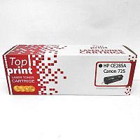 Картридж H-P CE285A |  CANON 725 Top print | [качественный дубликат]