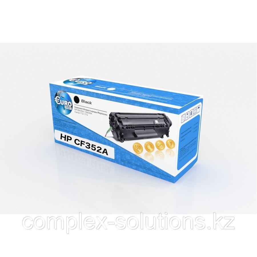 Картридж HP CF352A (130A) Yellow Euro Print | [качественный дубликат]