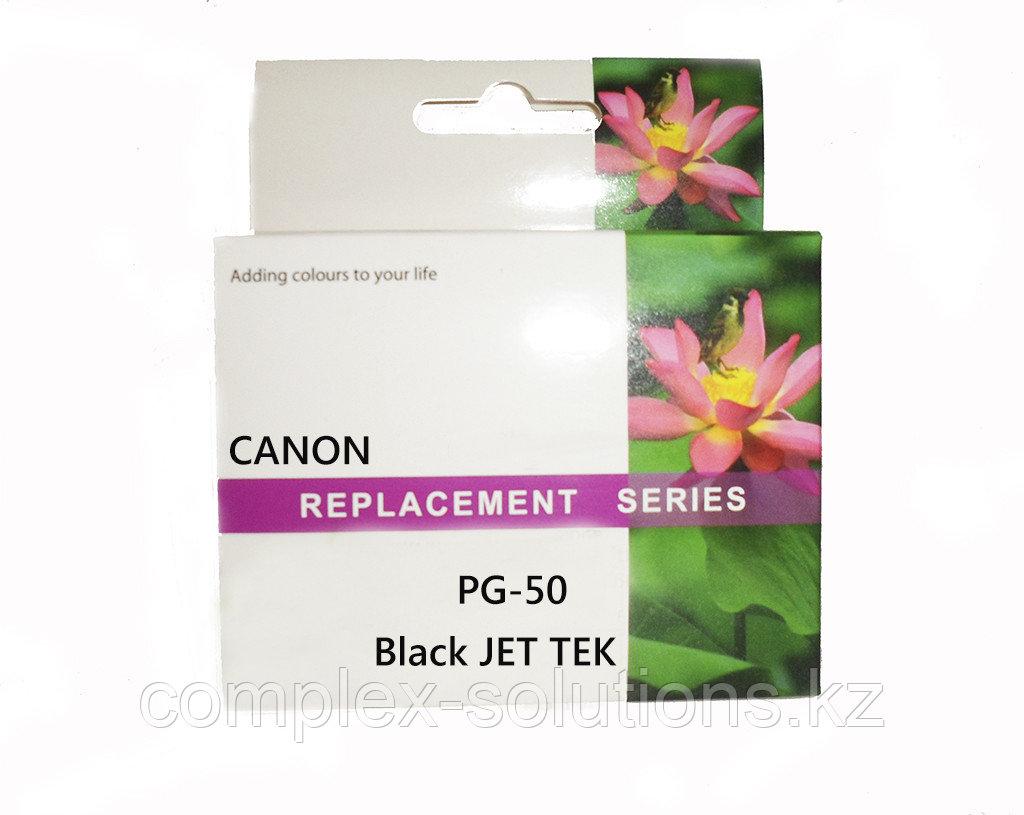 Картридж CANON PG-50 Black JET TEK | [качественный дубликат]