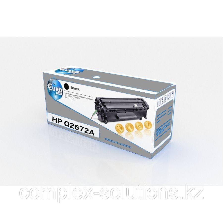 Картридж HP Q2672A (309A) Yellow Euro Print | [качественный дубликат]
