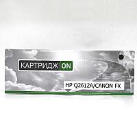 Картридж HP Q2612A |  CANON FX-10 ON | [качественный дубликат]