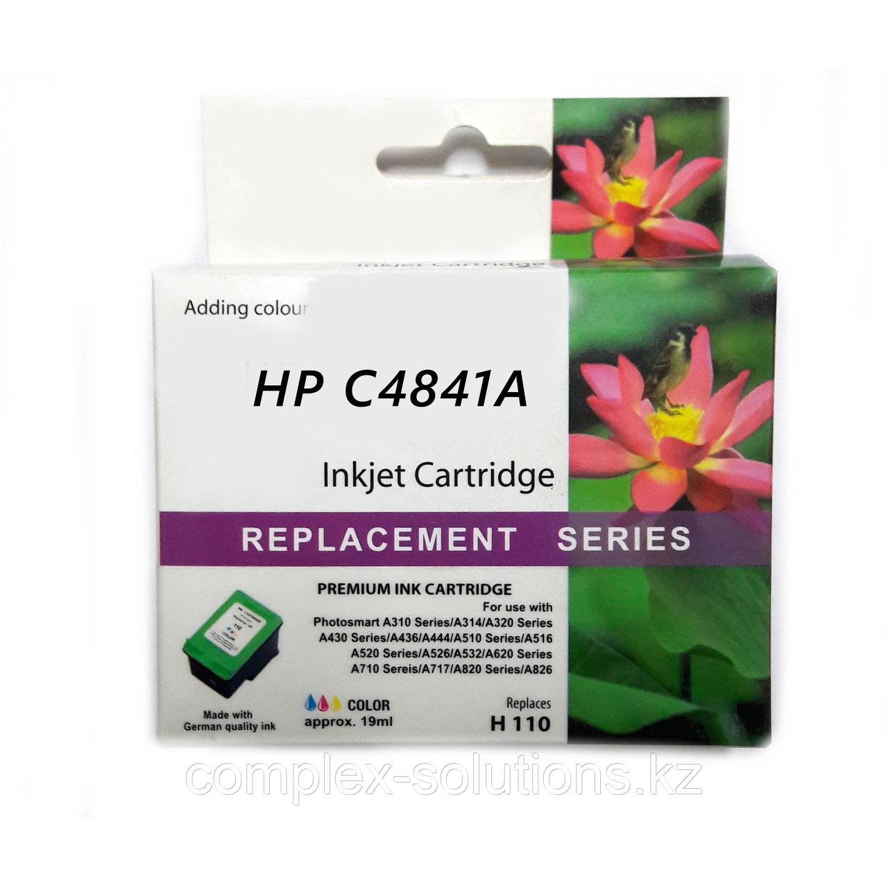 Картридж HP C4841AE Cyan,№10 OEM | [качественный дубликат]