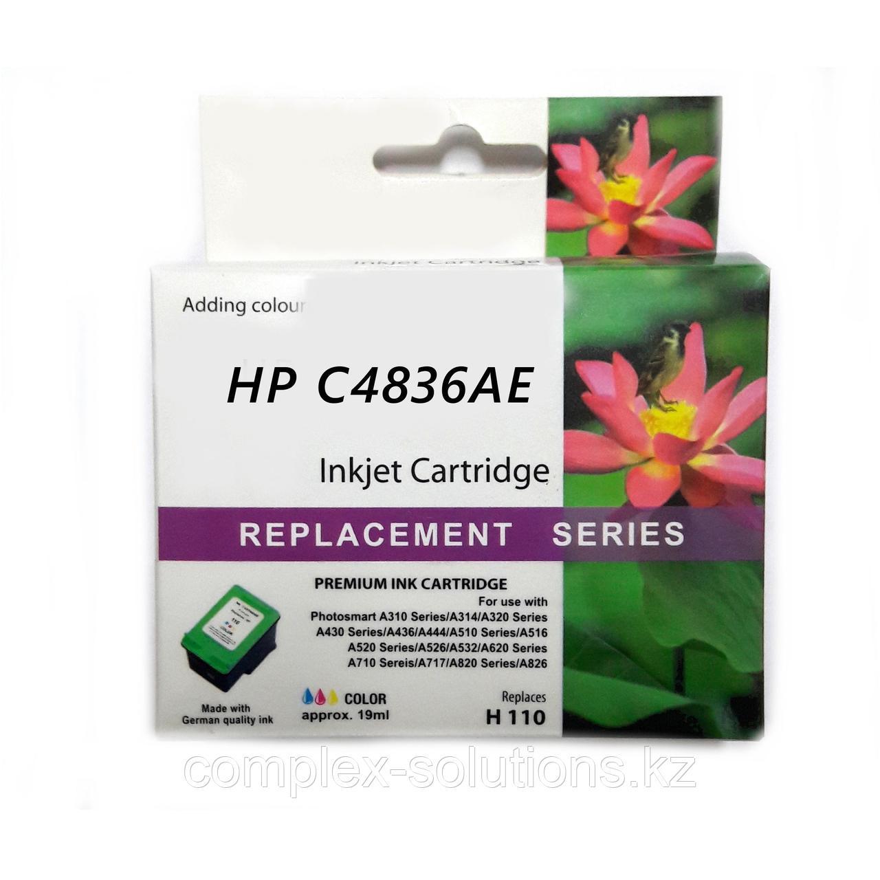 Картридж HP C4836AE Cyan,№11 JET TEK | [качественный дубликат]